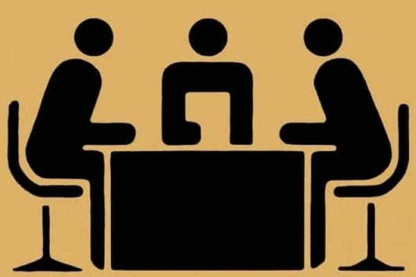 Adjudication Of Disputes Under Employees' Provident Fund