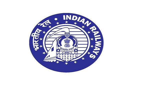 Indian Railways launches B.tech, MBA, MSc Programs