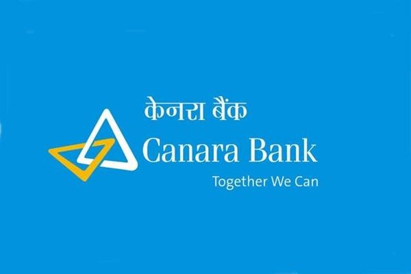 Canara Bank Is On A Hiring Spree, Announces 220 Vacancies