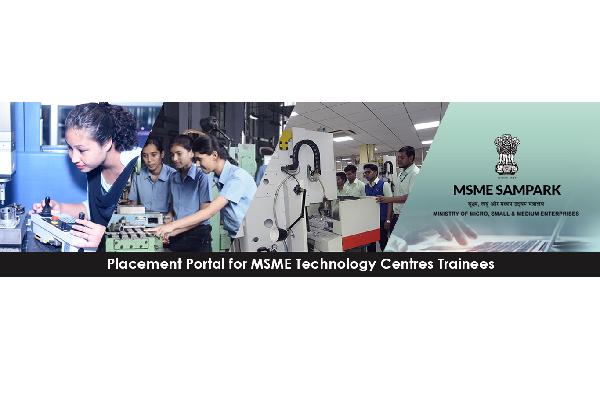 Govt Job Portal MSME Sampark Witnesses a 779% Rise in Job Seekers